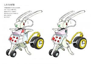 シロウサギ